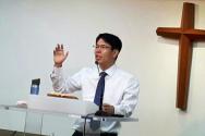 예수비전교회 안희환 목사