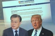 문재인 트럼프 / KBS