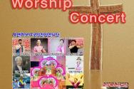 나눔선교회 워십 콘서트 포스터