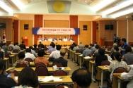 '한반도평화통일을 위한 국제심포지엄'이 평화한국(대표 허문영) 주최로 24일 한양대에서 열렸다.
