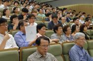 예장합동 총회가 주최한 '한국교회 미래전략 수립을 위한 포럼'에 참석한 총회 관계자들. 홀을 가득 메웠다.