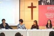 왼쪽부터 플루티스트 송솔나무와 방송인 조혜련, 바순 연주자 김새미, 송솔나무의 제자 플루티스트 이하엘.