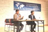 한철호 선교사(미션파트너스 대표, 왼쪽)와 조용중 선교사(KWMA 사무총장).