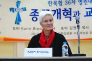 카린 브레둘 게르쉬빌러 목사(스위스 베른대 신학부 연구교수)