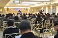 한교연 제6-3차 실행위원회 및 임시총회가 열리고 있는 모습. 이 자리에서 한교연은 명칭을 '한국기독교연합'으로 바꾸기로 결의했다.