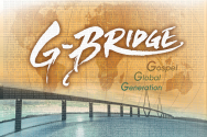 "'GMS 2018 총회 세계 선교 대회'(GMS WORLD MISSION CONVENTION 2018)가 오는 6월 25일부터 28일까지 대전 새로남교회(담임 오정호 목사)에서 열린다. ""지-브리지""(G-Bridge)라는 대회 표어를"