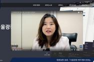 청와대 뉴미디어 정혜승 비서관이 온라인 동영상으로 이번 퀴어축제 관련 청와대 청원에 대한 답변을 전하고 있는 모습.