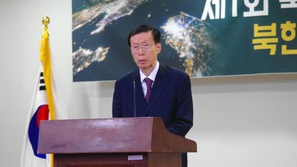 한변 제 1회 북한인권상 시상식 김태훈 한변 회장 겸 변호사
