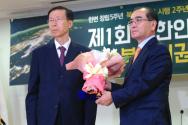 한변 제 1회 북한인권상 시상식