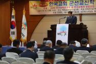 지난 11일, 여전도회관에서 '2015 인구주택 총조사와 한국교회의 성장요인 - 진중세례를 중심으로'라는 주제로 제18회 군선교신학심포지엄이