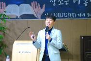 서울신학대 창조 세미나 우종학
