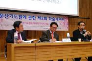 사진 맨 오른쪽이 첫 발제자로 나선 서울한영대 남성현 교수. 사진 가운데는 논평자 감신대 이은재 교수.
