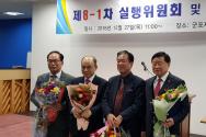왼쪽부터 김효종 목사, 권태진 목사, 박요한 목사, 원종문 목사.