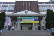 안양대학교