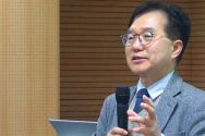 기독경영연구원 좋은경영연구소 배종태 카이스트 교수 성경적 사회적 가치 경영