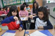 초등학생 '우표 모으기'강좌