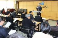 한기총 임원회의 모습.