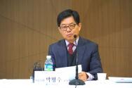 성결교회 3.1운동 100주년 기념 행사 기자회견