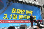 범국민대회 대회장이자 한기총 증경 대표회장인 길자연 목사가 설교하고 있다. ⓒ 홍은혜 기자