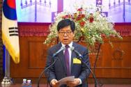 한국복음주의협의회 3월 발표회