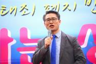 기독자유당 고영일 대표