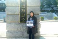 시민사회단체들은 곧 있을 헌법재판소의 낙태죄 위헌 여부 판결에 앞서 '낙태죄 합헌을 바라는 탄원서'를 헌재에 제출했다.