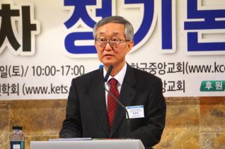 원종천 박사