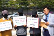 북한정의연대 최모양 탈북 강제 북송 중지 기자회견