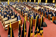 광림교회 제23회 장로부부 영성수련회