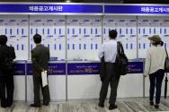 '찾아가는 취업박람회', 구직자들이 기업채용공고를 확인하고 있다.