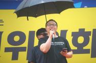 인권위 혐오차별 조장 규탄집회