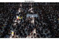 홍콩 시위대 공항 점거 뉴욕 타임즈 캡쳐