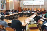 NCCK 화통위 주최로 평화 통일에 관한 정책토론회가 열렸다.