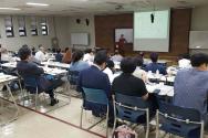 최근 서강대에서 제26회 지적설계연구회 정기 심포지엄이 열렸다.