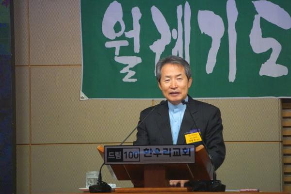 한국복음주의협의회 9월 조찬기도회 및 발표회 한국교회에 고하는 청년들의 외침
