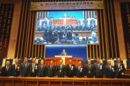 104회기 예장합동 총회