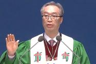 선서하는 예장통합 제104회기 총회장 김태영 목사의 모습.