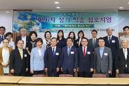 기독교통일학회가 최근 제26차 정기학술 심포지엄을 개최한 가운데, 한국교회가 남북통일을 위한 평화의 사절이 되어야 한다는 주장이 제기됐다.
