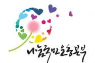 '에일리', '이달의 소녀', SG워너비 '이석훈' 등 국보급 K팝 가수들이 국내 최대 나눔문화축제 '제10회 대한민국 나눔대축제'에서 나눔문화 확산을 위한 착한 콘서트를 펼친다.
