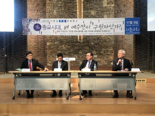 기독교변증 컨퍼런스