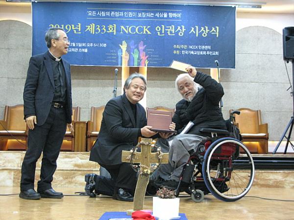 2019년 NCCK 인권상을 수상한 전국장애인야학협의회 박경석 이사장(맨 오른쪽)이 기뻐하고 있다. 가운데는 NCCK 총무 이홍정 목사, 맨 왼쪽은 NCCK 인권센터 김성복 이사장.