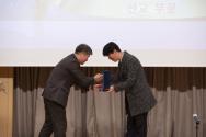 CTS 한국기독언론대상