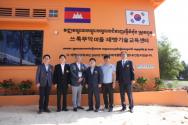 캄보디아다일공동체 제빵기술센터 준공식 보도자료