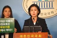 보호대상 아동의 가정보호우선 정책을 촉구하는 시민단체 연대 기자회견문