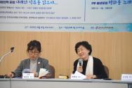 한국여신학자협의회 2019 여성의 일상, 평화의 길