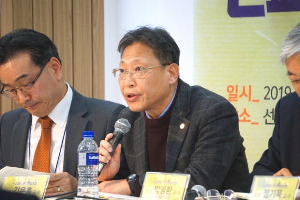 백석대 김은홍 교수