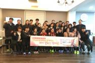 낙태위기 미혼모 돕는 일에 한국가족보건협회 힘을 보태다