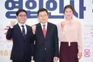 왼쪽부터 지성호 나우 대표, 황교안 자유한국당 대표, 김은희 코치.