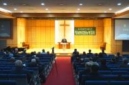 한국복음주의협의회 1월 조찬기도회 및 발표회