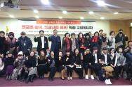 한편 국회의원회관에서 열린 행사는 곽상도 국회의원실과 전국학부모단체연합이 공동주최했으며, 김수진 전학연 공동대표의 사회로, 곽상도 자유한국당 교육위원이 축사를 전하기도 했다.